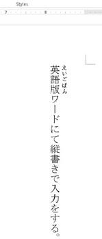 ruby5.jpg